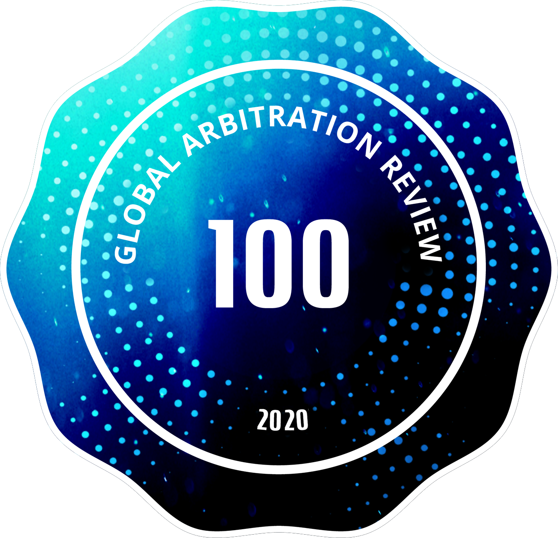 GAR 100 2020